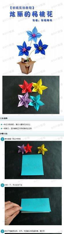 kwiaty origami