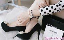 271 Chanel ; )