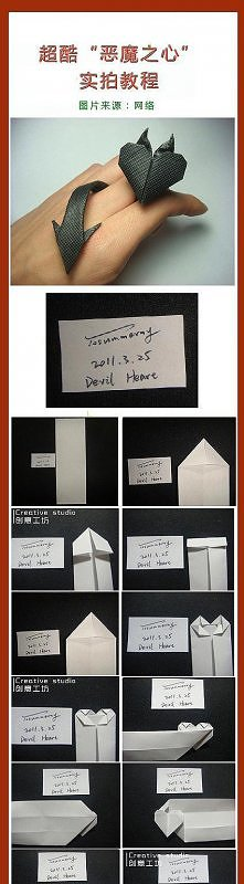 how to, how to fold, origami instructions, paper folding, step by step, tutorial, origami devil heart