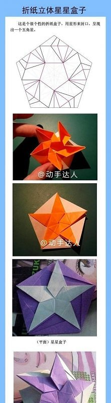 how to, how to fold, origam...