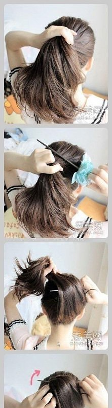 elegancka fryzura w kilka minut- krok po kroku