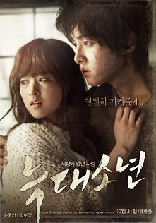 Werewolf boy :) piękny film