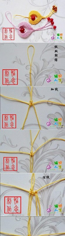 diy, chinese, knot, heart, ornament