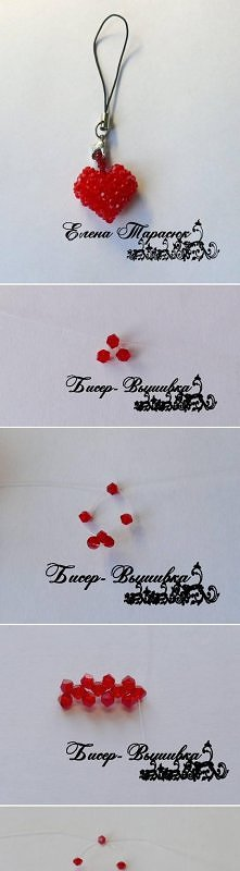 diy, beads, heart, ornament...