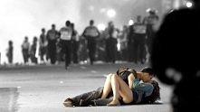 miłość nie ma granic