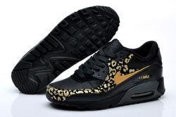 Nike buty air max