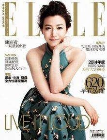 Michelle Chen in Elle Hong ...