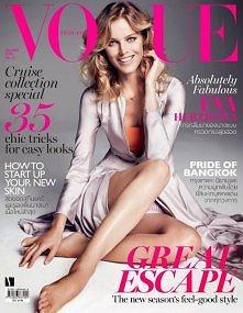 Eva Herzigova in Vogue Thai...