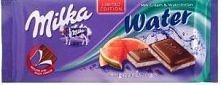 Milka arbuzowa