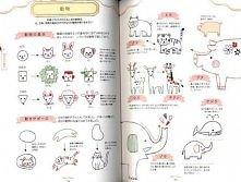 Japońska książka o rysowani...