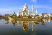 Golden Mosque in Manila, Ph...