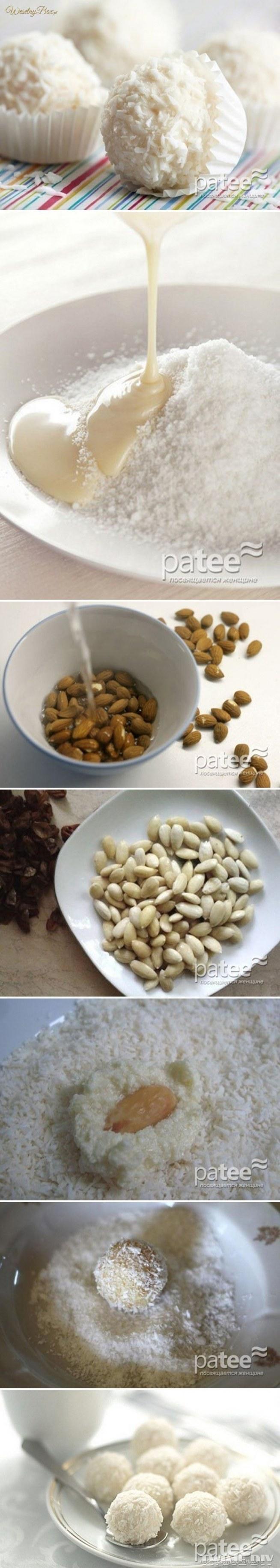 Przepis na domowe KULECZKI RAFAELO! 100g miękkiego masła 1/2 szklanki cukru pudru 1 jajko 100g wiórków kokosowych 100g herbatników 30-40g migdałów lub orzechów laskowych 1. Miękkie masło ucierać przez około 2 minuty mikserem ustawionym na najwyższe obroty. Następnie stopniowo dodawać cukier puder i ucierać jeszcze przez około 2-3 minuty, aż masa będzie kremowa. 2. Zmniejszyć obroty miksera na średnie i dodać jajko, dokładnie wymieszać, aż składniki się dobrze połączą. 3. Odłożyć około 3 łyżki wiórków kokosowych, a resztę dodać do masy, wymieszać. Powstałą masę wstawić do lodówki na 1 godzinę. 4. Herbatniki bardzo drobno pokruszyć. Masę kokosową wyjąć z lodówki i dodać herbatniki, wymieszać. 5. Z ciasta formować kuleczki wielkości orzecha włoskiego (ja nawet robiłam trochę mniejsze). W środek każdej kuleczki włożyć migdał lub orzech laskowy. Następnie kuleczki obtoczyć w odłożonych wiórkach kokosowych. Gotowe kuleczki wstawić do lodówki na parę godzin.