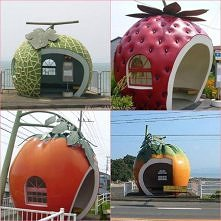 Przystanki w Japonii