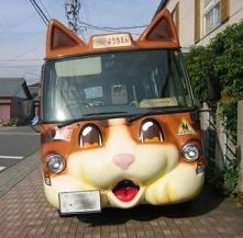 autobus w Japonii :)