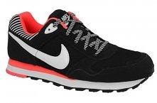 poszukuję takich oto butów! Na allegro ich już niestety nie ma ;/ Wiecie może gdzie takie kupić?