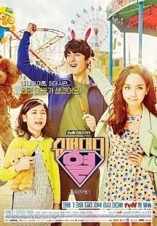 Super Daddy Yeol --  Umierająca matka chce zapewnić dobrą przyszłość dla swoj...