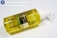 Bielenda Argan Cleansing Face Oil uszlachetniony olejek arganowy do oczyszczania i mycia twarzy z sebu control complex. Kosmetyk przeznaczony jest do cery mieszanej i tłustej. U...