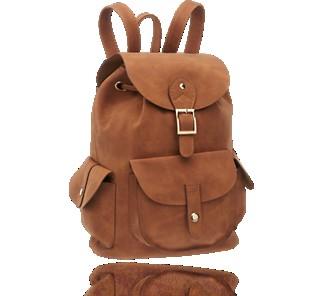 Wie ktoś może gdzie kupić taki plecak?? najlepiej z frędzlami i żeby nie kosztował nie wiadomo ile