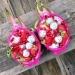 dragon fruit, strawberry, pomegranate - swietny pomysl na prezentacje