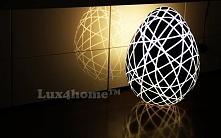 Szanowni Państwo, od dzisiaj #Lux4home™ będzie też świecić. W naszej oferc...
