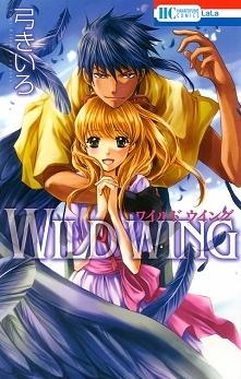 Wild wing Ze względu na sła...