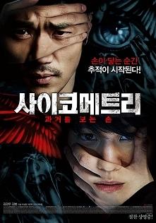 The Gifted Hands / Psychometry -- Tajemniczy, młody mężczyzna, Joon (Bum Kim) posiada dar przewidywania zbrodni. Swoje wizje przedstawia w postaci namalowanych na ścinach graffi...