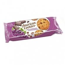 Ciastka American Cookies z rodzynkami, Bogutti