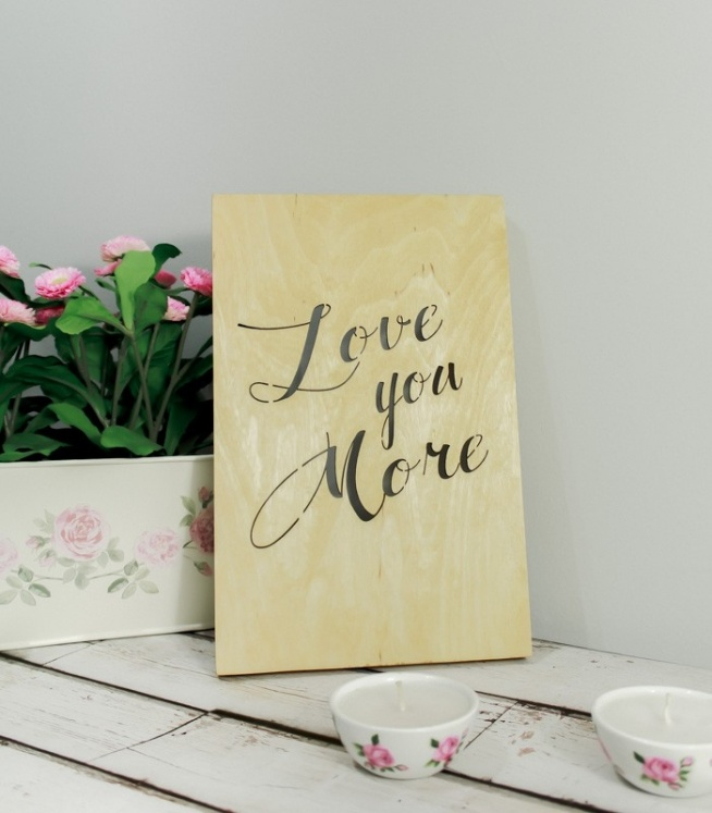 Drewniany Plakat 3D - Love You More