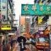 """HongKong  """"Za dwadzieś..."""