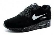 AirMAX all black :D