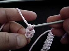 the cord الكوردون