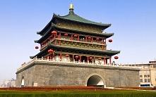 Chiny -21% wycieczka objazdowa Klasyczne Chiny 24.03-1.04.2016, 8 dni 3800 zł...