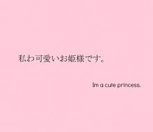 I'm a cute princess
