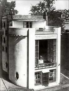 ••Melnikov House 1930 by Ko...