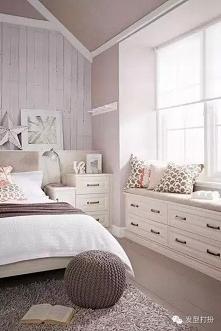 Wnętrze sypialni i miejsce ...