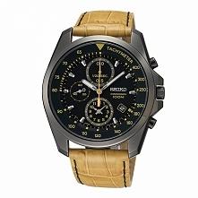 Stylowy wodoodporny zegarek męski SEIKO SNDD69P1 z kompasem Możliwość zakupu,...