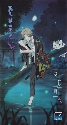 """Natsume Yuujinchou OPIS: Anime opowiada o Takashim Natsume, który jest w stanie zobaczyć ayakashi, czyli po prostu duchy. Ta jego nienaturalna zdolność była źródłem """"outsaj..."""