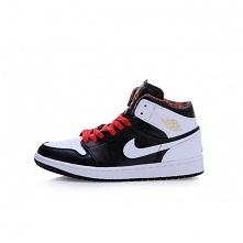 Buty męskie Nike Air Jordan z czerwonymi sznurówkami. Dostępne na air-jordan.pl