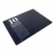 Deska szklana 10 przykazań Healthy Plan by Ann