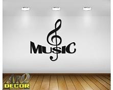 Music - Napis 3d, Dekoracje Muzyczne, więcej naszych produktów na arqdecor.pl