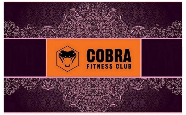 KAMERALNY KLUB FITNESS NA PRADZE-POŁUDNIE – COBRA FITNESS CLUB  Kolejny klub, który dołączył do naszego serwisu FitPlanner. Od teraz umożliwia zapisy na zajęcia przez internet ;)  Zumba, pilates, płaski brzuch i wiele więcej, ale i taniec latino dla dzieci oraz gimnastyka 50+.   W Fitness Club Cobra każdy znajdzie coś dla siebie. Do dyspozycji klubowiczów jest siłownia i zajęcia fitness.  FitPlanner - wyszukiwarka zajęć, klubów fitness i obiektów sportowych w okolicy z możliwością zapisów online na zajęcia.