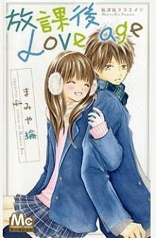 Manga: Houkago Love Age Zbiorek pięciu historii o najczęstszym problemie nast...
