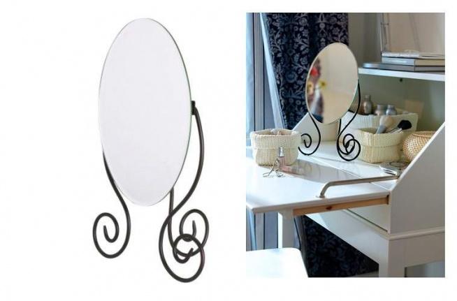poszukuje tego lustra wie ktoś gdzie można je kupić lub ma je ktoś do sprzedania ?