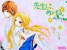 Manga: Sensei Ni, Ageru Tan...