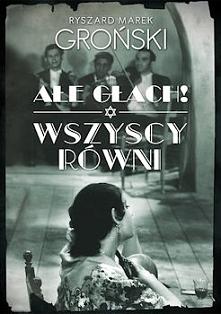 Biorąc książkę do ręki spodziewałam się dokumentalnego zapisu życia artystów, których złoty okres rozwoju brutalnie przerwała II wojna światowa. Zastałam jednak misternie skonst...