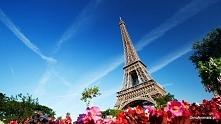 Paryż ❤❤