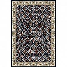 piękny, stylowy dywan