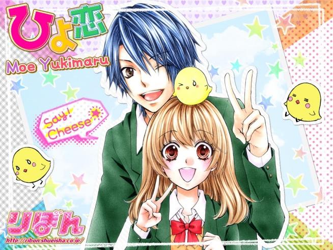 Manga: Hiyokoi Hiyori to drobna i nieśmiała dziewczyna, która wraca do szkoły po rocznej przerwie spowodowanej wypadkiem i późniejszą hospitalizacją. Będziemy świadkami jej starań o powrót do normalności, np. prób zdobycia przyjaciół pomimo kompletnego braku społecznego obycia.