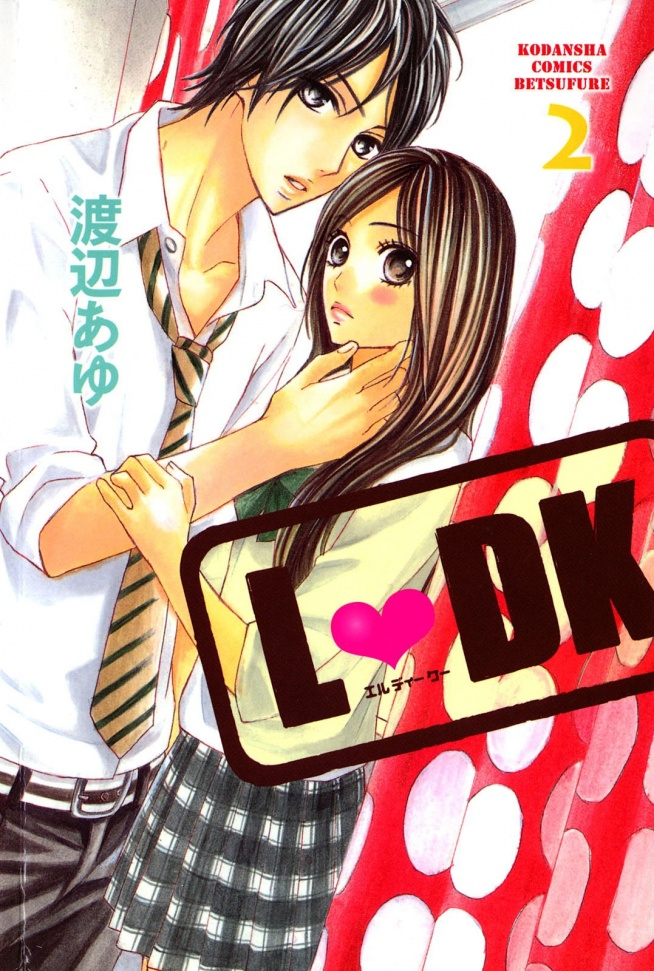 """Manga: L-DK Shuusei Kugayama jest uważany za """"księcia"""" w swoim liceum, jednak zawsze odrzuca uczucia innych dziewczyn- i nie robi tego elegancko. Kiedy daje kosza przyjaciółce Aoi Nishimori, ta zaczyna go nienawidzić. Co jeśli Aoi i Shuusei nagle zostaną sąsiadami?"""