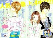Manga: Mune ga Naru no wa K...